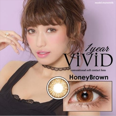 yuko kumashiro roseberry VIVID honey brown